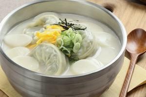 dumpling rice cake beef soup