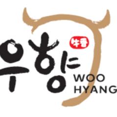 Korean BBQ Restaurant Woo Hyang (우향 코리안 BBQ)